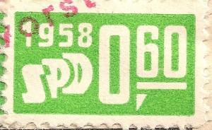 1958 60 001