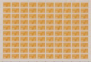Beitragsmarken - 1993 - 10 + 2 001