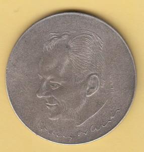 Brandt Münze 69 SPD VS