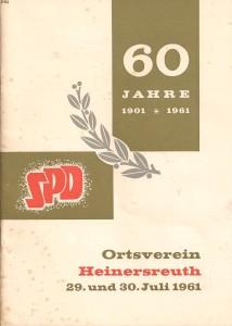 Heinersreuth 001