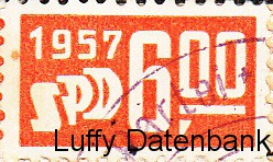 SPD BTM 57 600