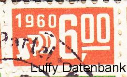 SPD BTM 60 600