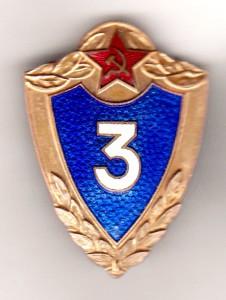 UdSSR LK 3